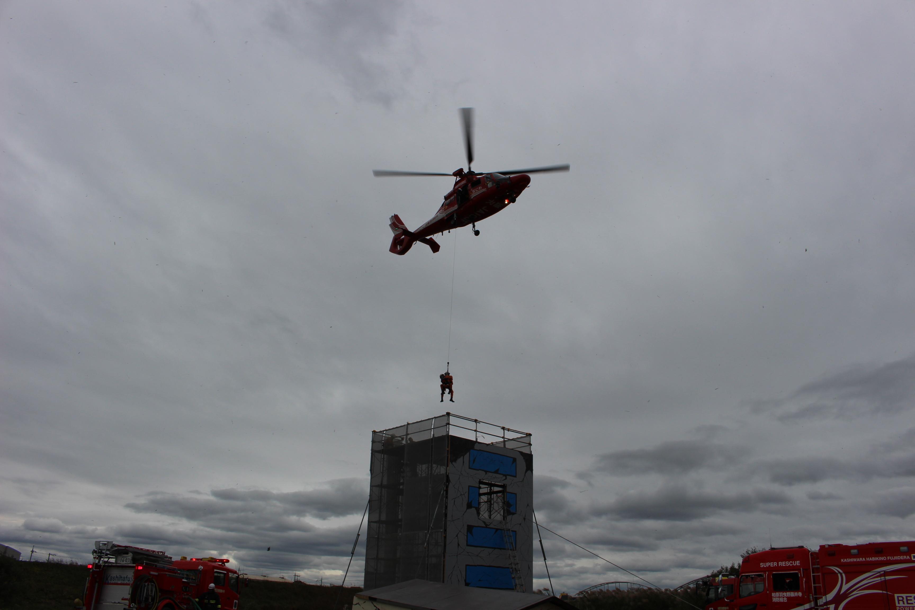 救出救助訓練